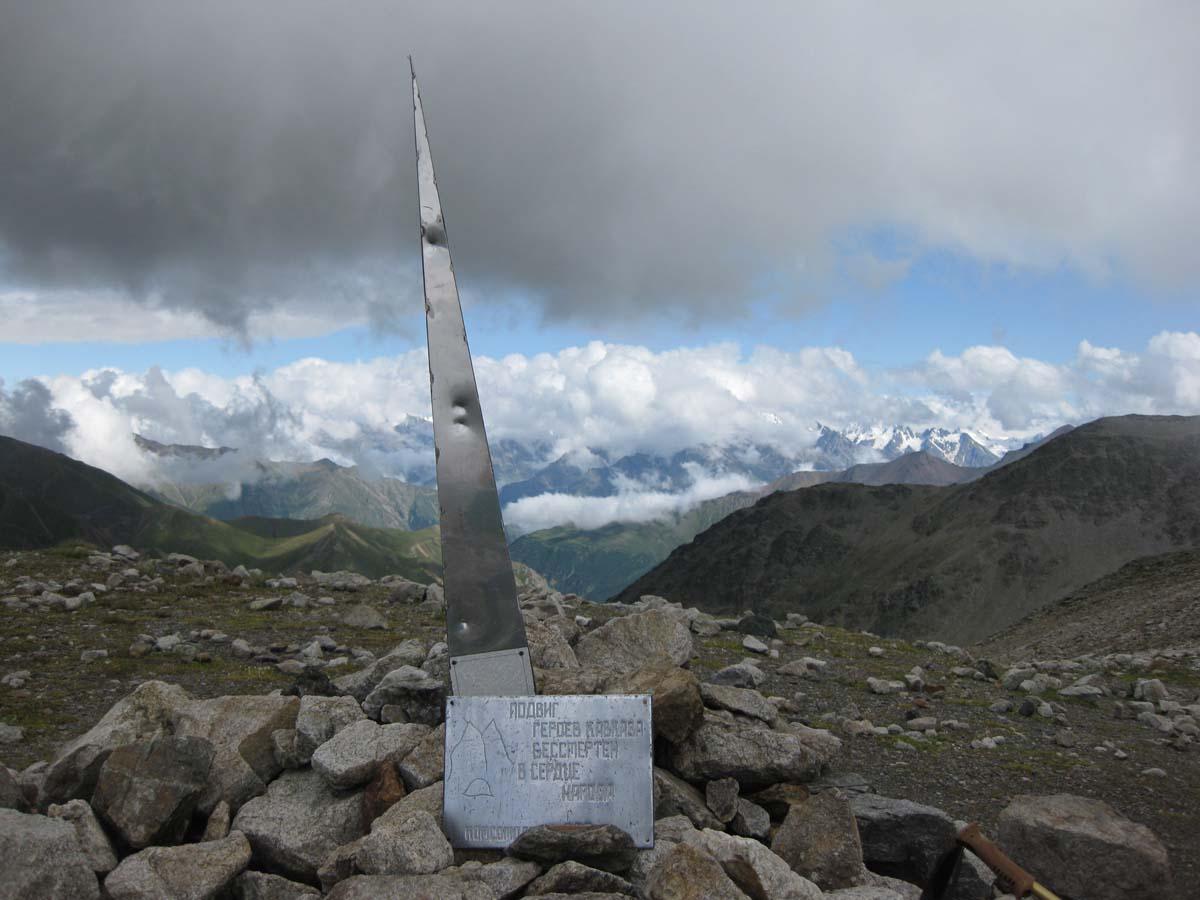 Перевал Кыртык - Ауш