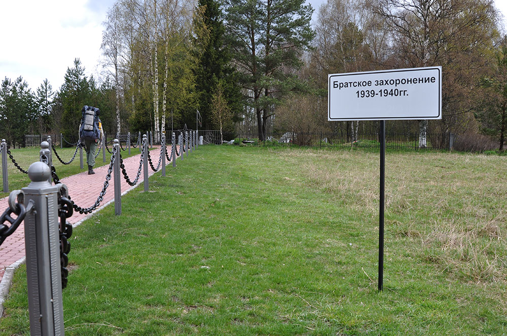 Братская могила советских воинов в Соловьево