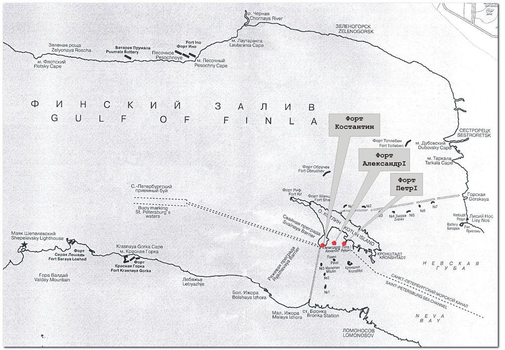 Форт Александр на карте, форт Константин,