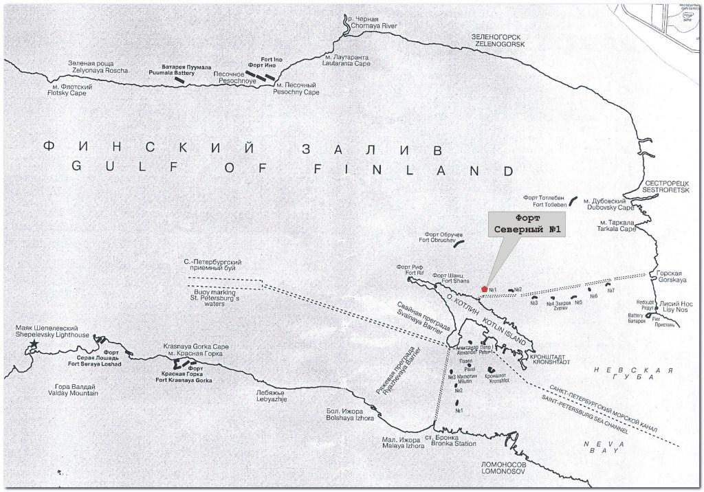 Форт Северный на карте Кронштадта