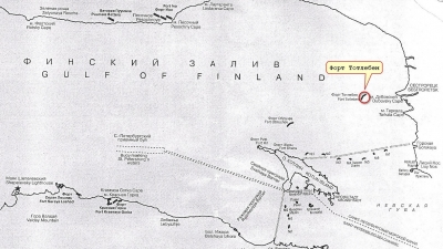 Форт Тотлебен на карте