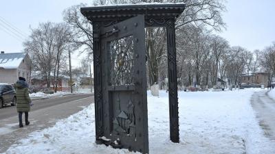 Арт-объект Дверь в ...