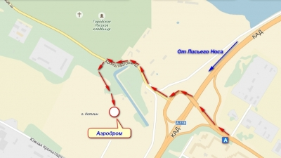 Дорога на Кронштадский аэродром