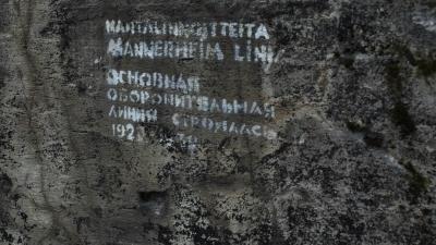 "ДОТ ""Миллионник"" (Sj5)"