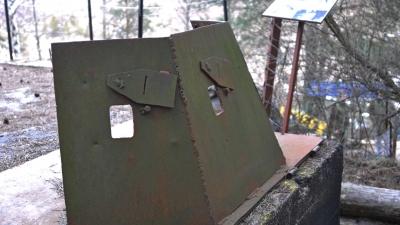 броневой щиток