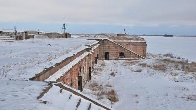 Волганг форта