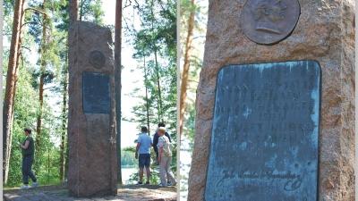 Памятник поэту на холме
