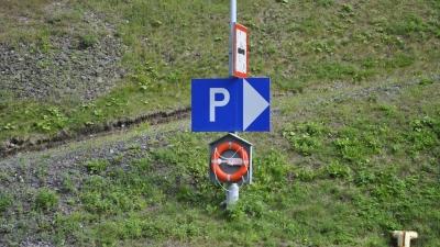 знаки, регулирующие движение