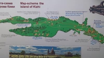 Карта-схема острова Кижи