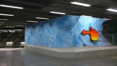 В стокгольмском метро