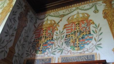 Гербы магистров ордена