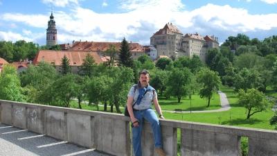 Вид на нижний парк замка
