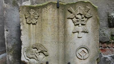 Гербовая плита крумловского замка