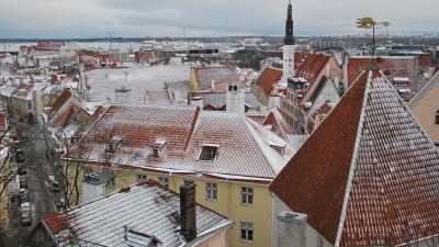 Вид на город со смотровой площадки Кохтуотса