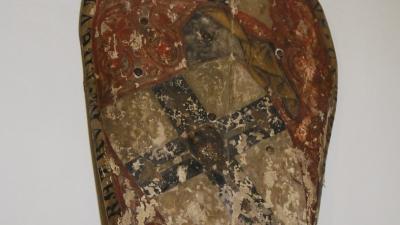 Щит крестоносцев XIII века