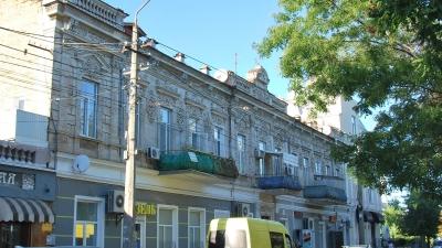 Дом купца Панайотова