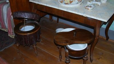 Дворянские стульчаки