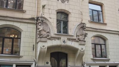 Архитектура югендстиля. Фото 1