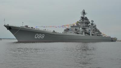 """ТАКР """"Петр Великий"""""""