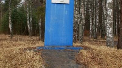 Стелла в память о защитниках форта