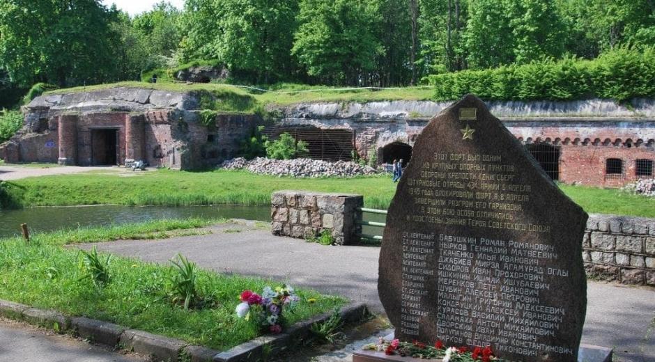 Форт №5 - Калининград