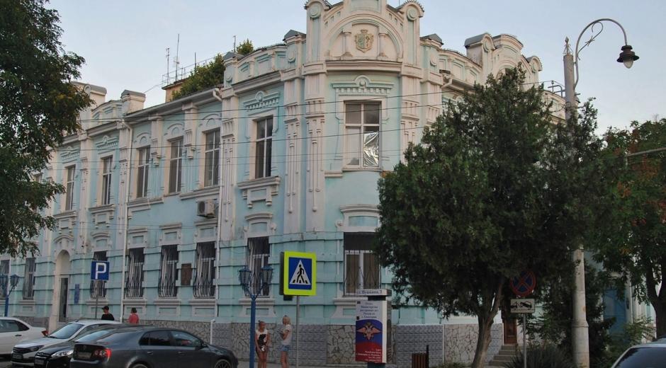 Дом с гербом Евпатории